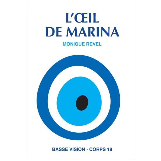 L'œil de Marina
